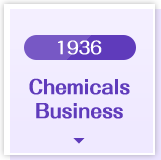 1936 Chemicals Business