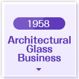 1958 Architectural Glass Business