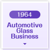 1964 Automotive Glass Business