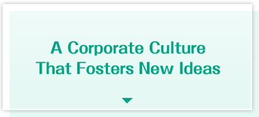 A Corporate Culture That Fosters New Ideas