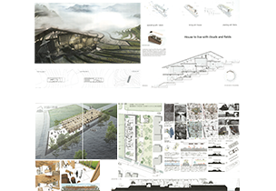 Central Glass International Architectural Design Competition